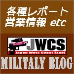 JWCS blog