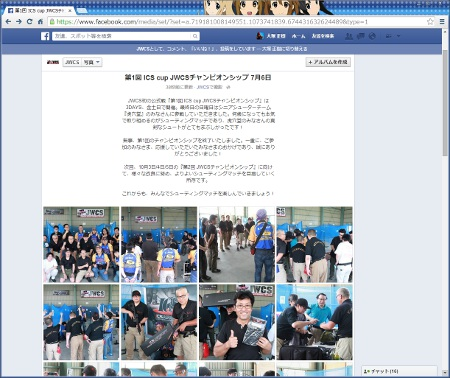 jwcsc_1st_album_0706_samune