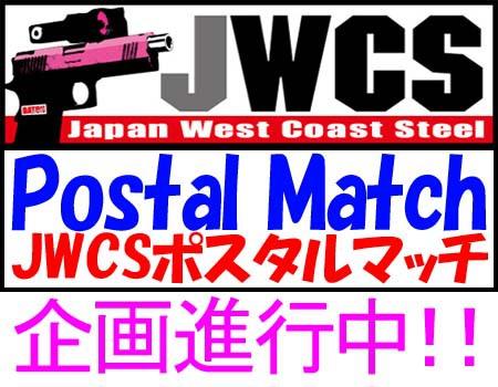 postalmatch00